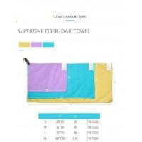 Полотенце Superfine Fiber Day Towel XL Green Hermit