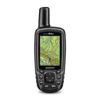 Навигатор Garmin GPSMAP 64ST Russia (010-01199-23)