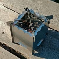 Печь щепочница Выживайка пиролизная с чехлом