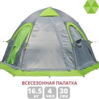Всесезонная универсальная палатка ЛОТОС 5У (легкий внутренний тент)