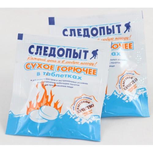 Сухое горючее «СЛЕДОПЫТ-Экстрим», таблетка 15 г, в индивид. упаковке