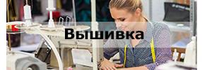 Швейное производство ТЕРРА: ПРОМОпродукция, ПРОМОсувениры