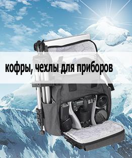Производство рюкзаков СПб