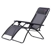 Кресло складное (сталь) 3902 DeckChair Cool Style (серый)