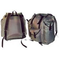 Туристический рюкзак Дачник 50 N-3К