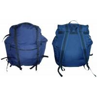 Туристический рюкзак Терра Дачник 70 N
