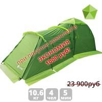 Летняя палатка Лотос 3 Саммер (комплект)