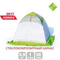 Зимняя палатка Лотос 1С