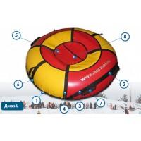 Санки-ватрушка Джаз L 102 см