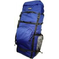 Туристический рюкзак Кондор 120-К
