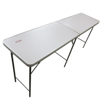 Стол складной TRF-025