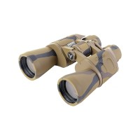 Бинокль Classic БПЦ 7x50 VR камуфлированный