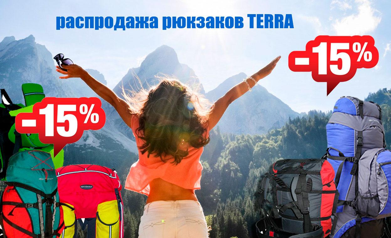 Акция Рюкзаки-дешево! Распродажа рюкзаков.